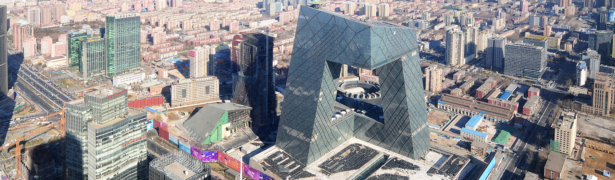 Beijing CCTV Tower